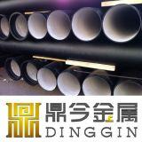 ISO2531 150mm duktiles Eisen-Rohr