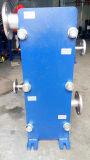 Apv N35 entfernbarer Platten-Wärmetauscher für Wasser