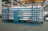 50000L/Hの産業水処理フィルターROの給水系統
