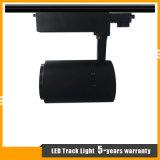 店のための高品質25Wのクリー族の穂軸LEDトラックランプ