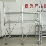 構築のためのSGSの公認の足場Ringlock