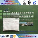 Dipotassium Fosfaat Vochtvrije 98% CAS 7758-11-4 van de Rang van het voedsel