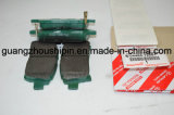 Zapatas de freno delantero sinterizadas del metal 04465-12581 para Toyota Corolla Nze120