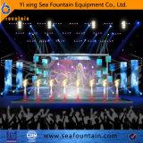 زاويّة موسيقيّة رقص نافورة تكنولوجيا الوسائط المتعدّدة [وتر سكرين] نافورة