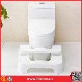 Tamborete plástico ajustável Squatting do toalete de 2017 vendas quentes