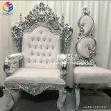 Re Wedding Chair della regina della mobilia dell'hotel da vendere Hly-Sf79
