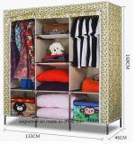 Современный простой шкаф домашних ткань складная тканью Уорд узел хранения размера кинг усилитель комбинацию простых шкаф (FW-59D)