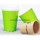 Tazza di carta del caffè caldo asportabile a gettare su ordinazione di formato