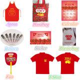 Precio de la salsa de tomate de la marca de fábrica de Yoli de la goma de tomate