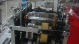 Tampa da sapata de PE de plástico descartáveis máquinas (SF-X PE)