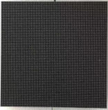 طاقة - توفير و [هيغ-دفينيأيشن] أسود [ب2.5] [لد] وحدة نمطيّة [لد] عرض