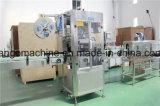 Automatische quadratische Flascheshrink-Hülsen-beschriftenmaschinerie