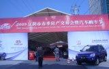 toont de Grote Tentoonstelling van 10X21m AutoTent voor Verkoop