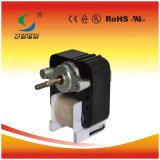 Motor del extractor usado en el aparato electrodoméstico