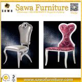 椅子を食事する普及したステンレス鋼の宴会