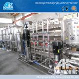水処理機械