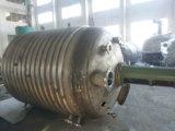ASMEのステンレス鋼Jacketedリアクター容器