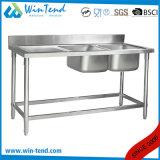 レストランのための商業ステンレス鋼の台所合成の流し