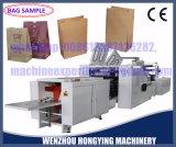 Stand up sac de papier chiffon de papier de la machine Bag Making Machine, papier Sac Laudary Making Machine en Chine Ruian City