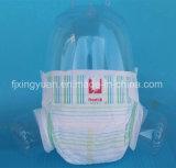 柔らかく、通気性の表面が付いているDisposabelの赤ん坊のおむつ