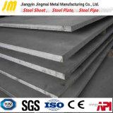 SA516 Gr70/SA516m Gr70 из закаленной и отпущенной высокой прочности стальных сосудов под давлением