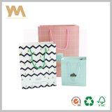 Hot Sale beau design sac de papier pour le shopping