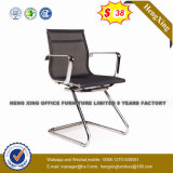 도서관 사무용 가구 인공 가죽 회의 의자 (HX-802C)