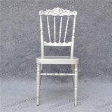 تصميم حادث كرسي تثبيت لأنّ عمليّة بيع [نبوليون] مطعم كرسي تثبيت ([يك-07س-01])