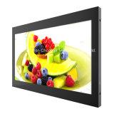 """монитор экрана касания открытой рамки 14 """" водоустойчивый LCD емкостный"""