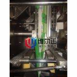 Máquina de empacotamento automática do alimento para a farinha/Hainer/o pó da fruta pera do Gleditsia/fervura