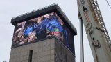 벽 (P10-960*960mm)에 구부려진 발광 다이오드 표시 표시를 광고하는 옥외 영상