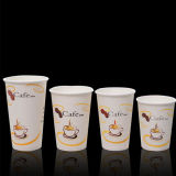 Vente d'usine 10oz coupe personnalisée bon marché pour le café