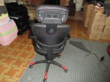 Стул офиса стула сетки (FECD1021)