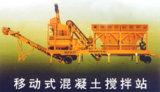 Straßendecke-Maschinerie - HZD25 HZS50 beweglicher Betonmischer