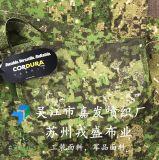 袋のためのポリエステルCorduraオックスフォード