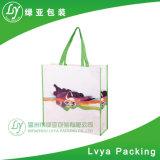 Pp bon marché faits sur commande ont feuilleté le sac à provisions non tissé d'emballage de cadeau