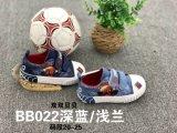 熱い全販売のジーンの快適な赤ん坊靴の子供は子供の靴に蹄鉄を打つ