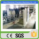 높은 산출은 기계를 만드는 시멘트 종이 봉지를 다중 사용한다