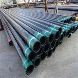 Ölquelle-Gehäuse und Schlauchrohr J55 Materia