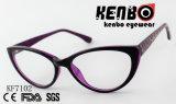 PC de alta qualidade vidros ópticos marcação FDA Kf7102