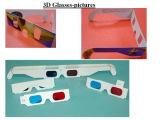 3D 종이 안경