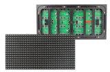 광고 매체 발광 다이오드 표시 실내 1/8의 검사 320X160mm 32X16 화소 점을%s RGB P10 풀 컬러 LED 모듈