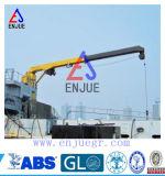 [5تون] ميناء إزدهار هيدروليّة متداخل مرفاع بحريّة مع [أبس] [بف] شهادة