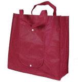 2017 новый изготовленный на заказ логос Eco много формирует складную хозяйственную сумку полиэфира 210d