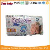 Pampering a fralda do tecido do bebê do tecido do bebê (bebê VIP)