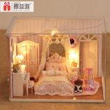 Nouveau bricolage Chambre Toy Mobilier Miniature