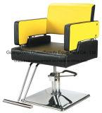 이발소에 있는 의자를 유행에 따라 디자인 하는 형식