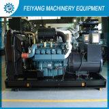 Fischerboot-Generator mit Motor Td226b-3c
