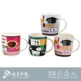 Il nuovo disegno della tazza di ceramica