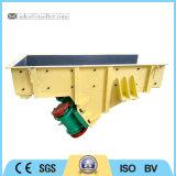 材料の振動の砂の送り装置を入れるか、または運ぶ